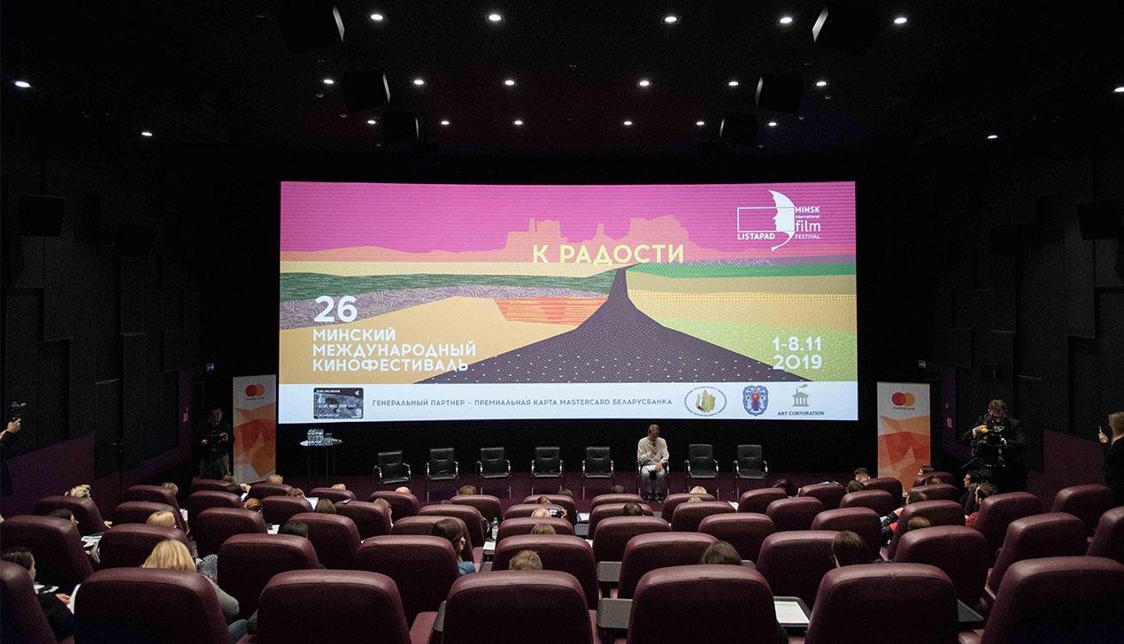 Объявлены все программы кинофестиваля «Лістапад»