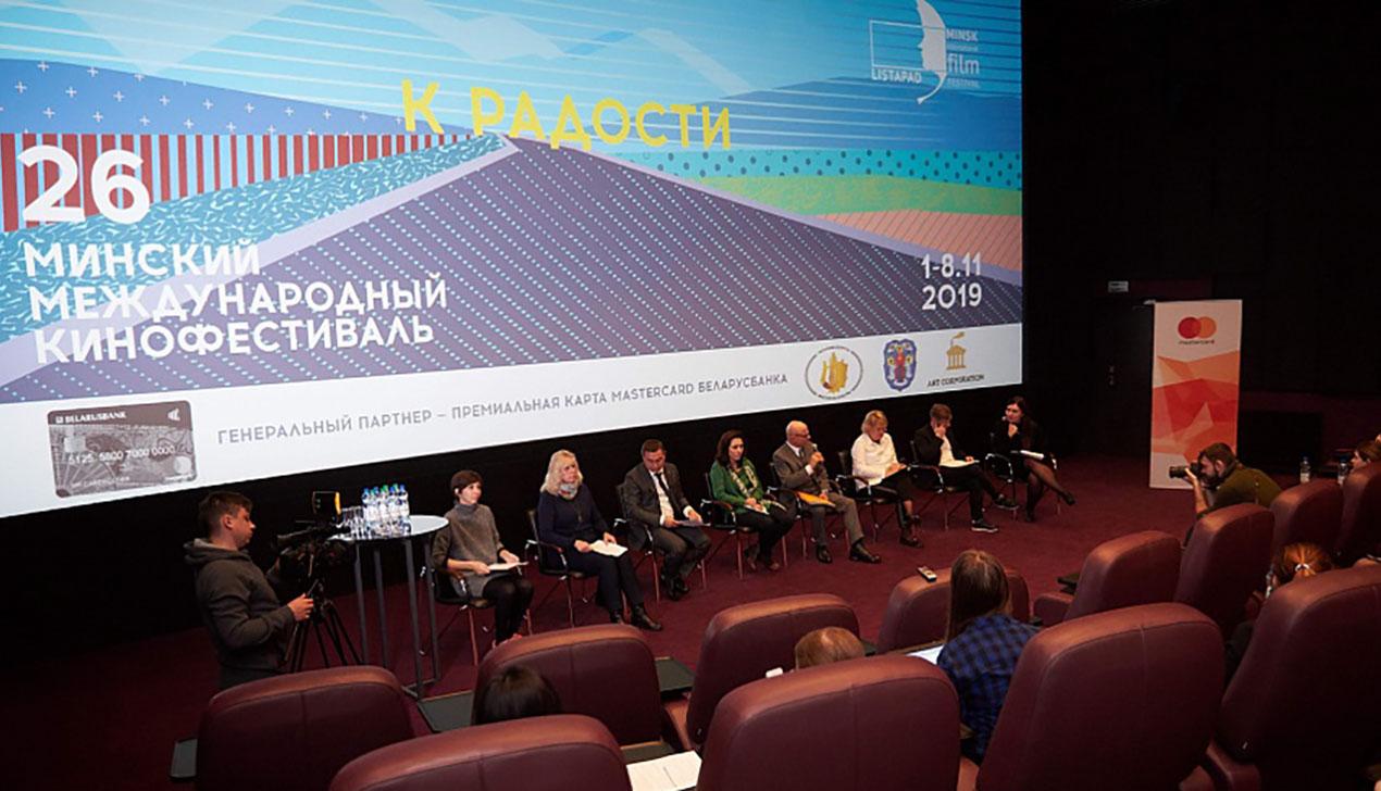 Кинофестиваль «Лістапад» объявил программу пяти конкурсов и стоимость билетов