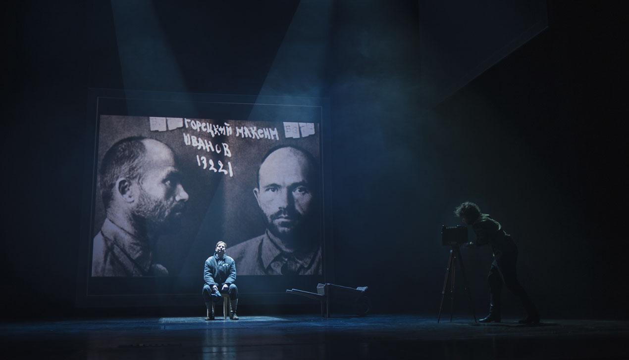 Спектакль Купаловского «Дзве душы» покажут в прямом эфире