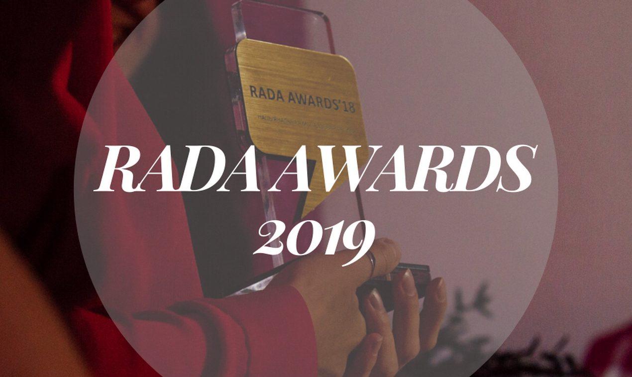 Молодежная премия RADA AWARDS принимает заявки