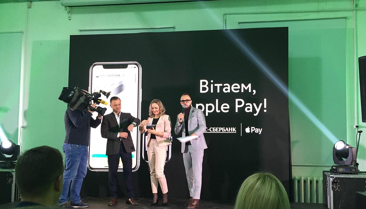 Apple Pay теперь доступен держателям карт БПС-Сбербанка