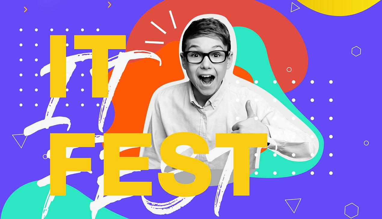 В Беларуси впервые пройдет IT-фестиваль для школьников и их родителей