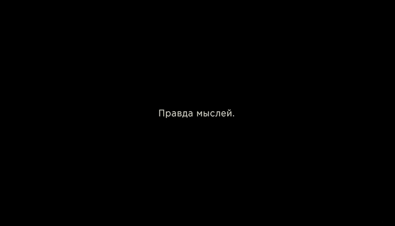 Премьера: музыкант Дельфин выпустил сольный альбом «Край»