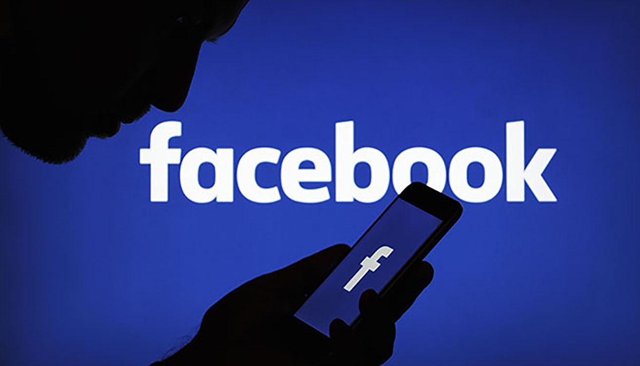 Facebook запустит свою платежную систему