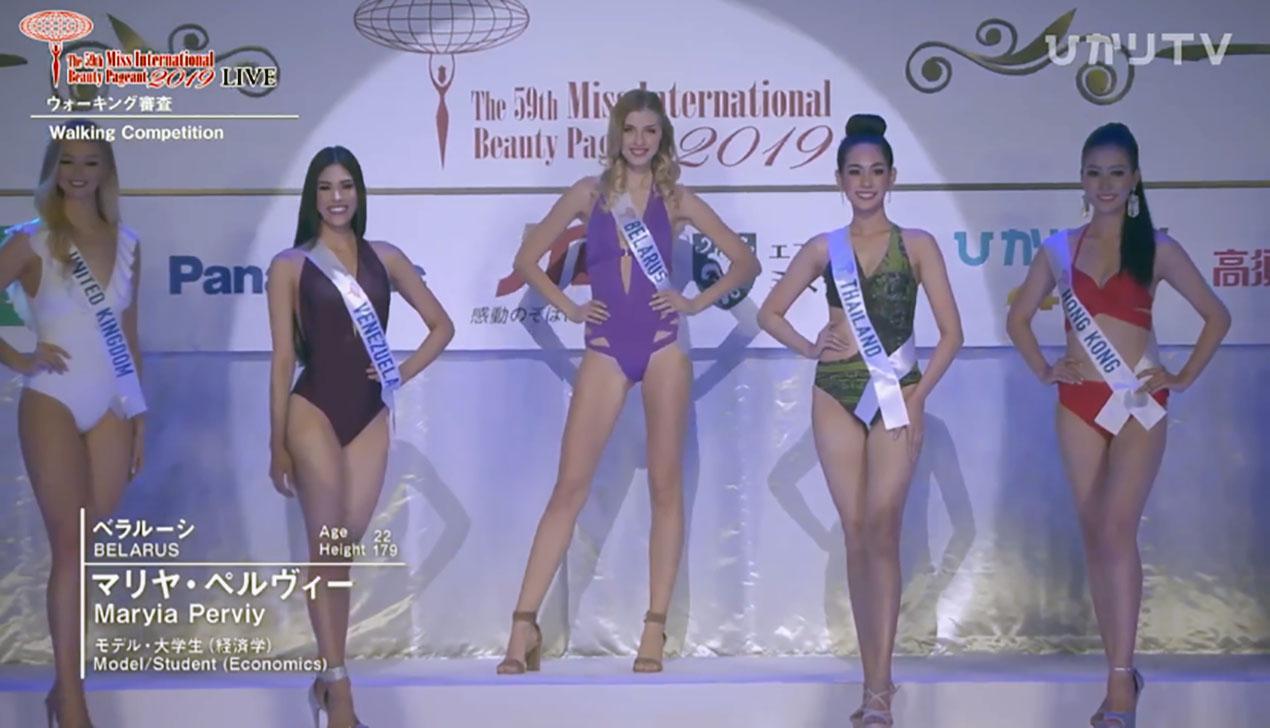 Беларуска вошла в топ-15 на конкурсе красоты Miss International