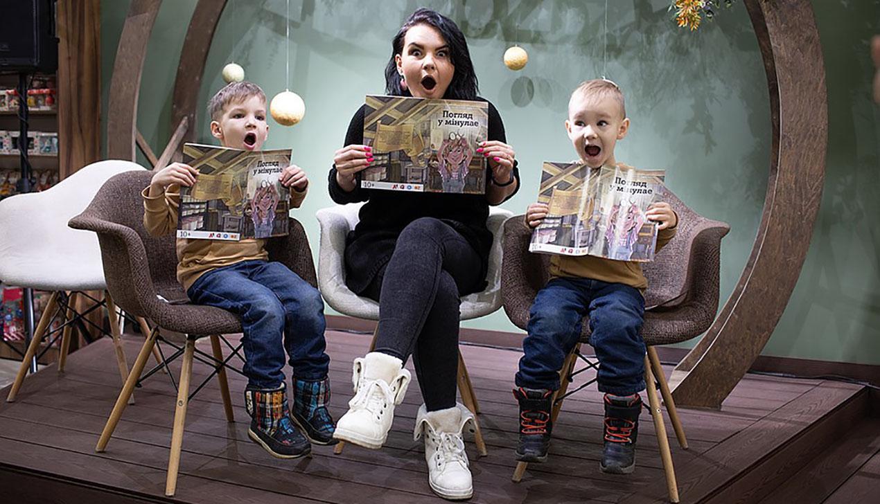 Чтение с пользой для глаз: вышел детский приключенческий комикс на беларуском языке