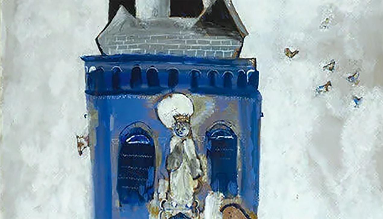 Картину Шагала продали за 156 тысяч долларов