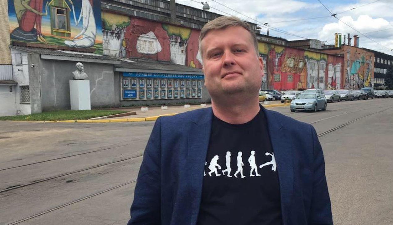 Большая афиша от Ивана Караичева