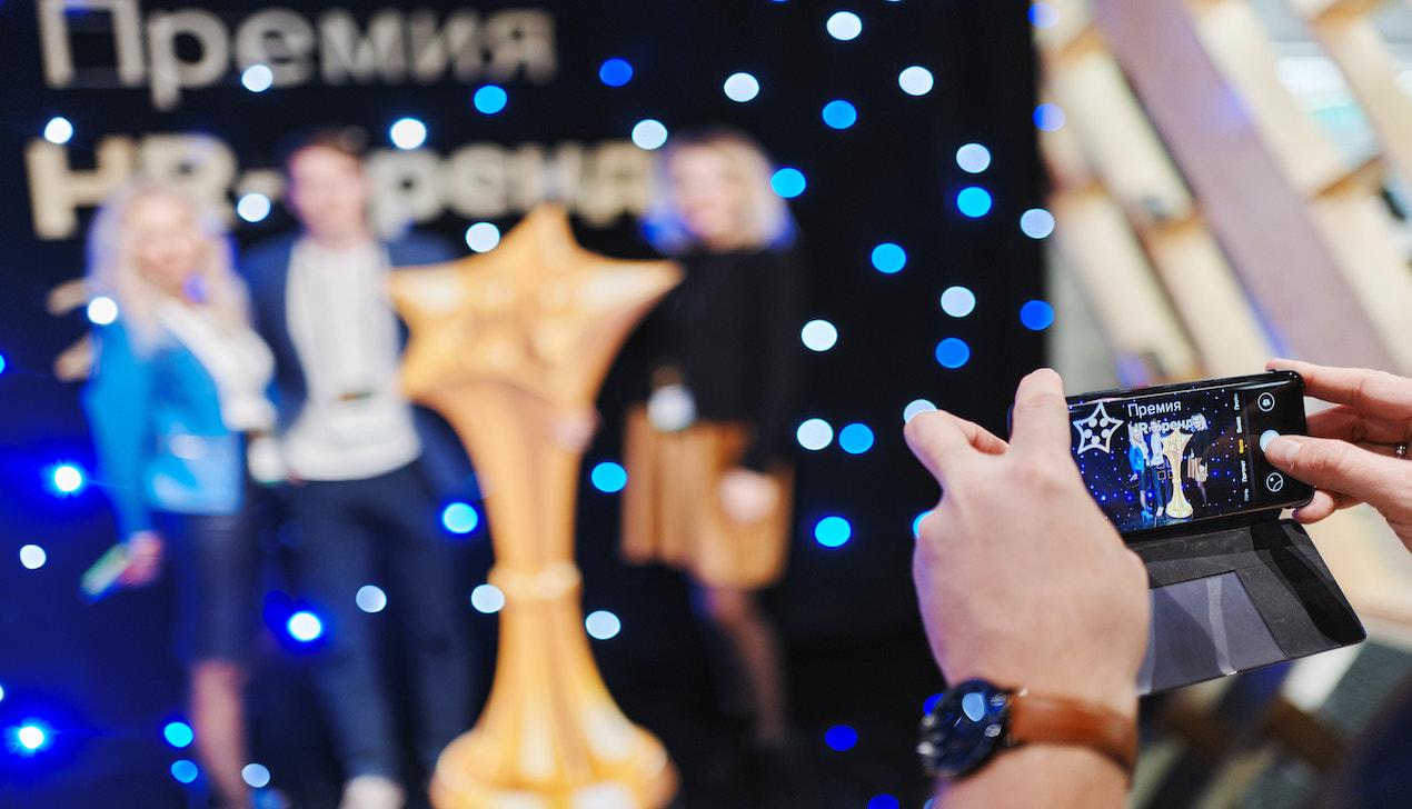 Посмотрите лучшее корпоративное видео конкурса «Премия HR-бренд 2019»