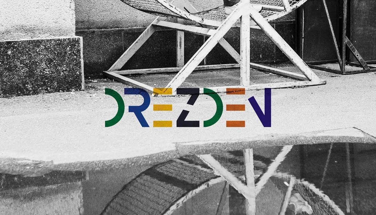 Сергей Михалок объявил о первом концерте группы Drezden