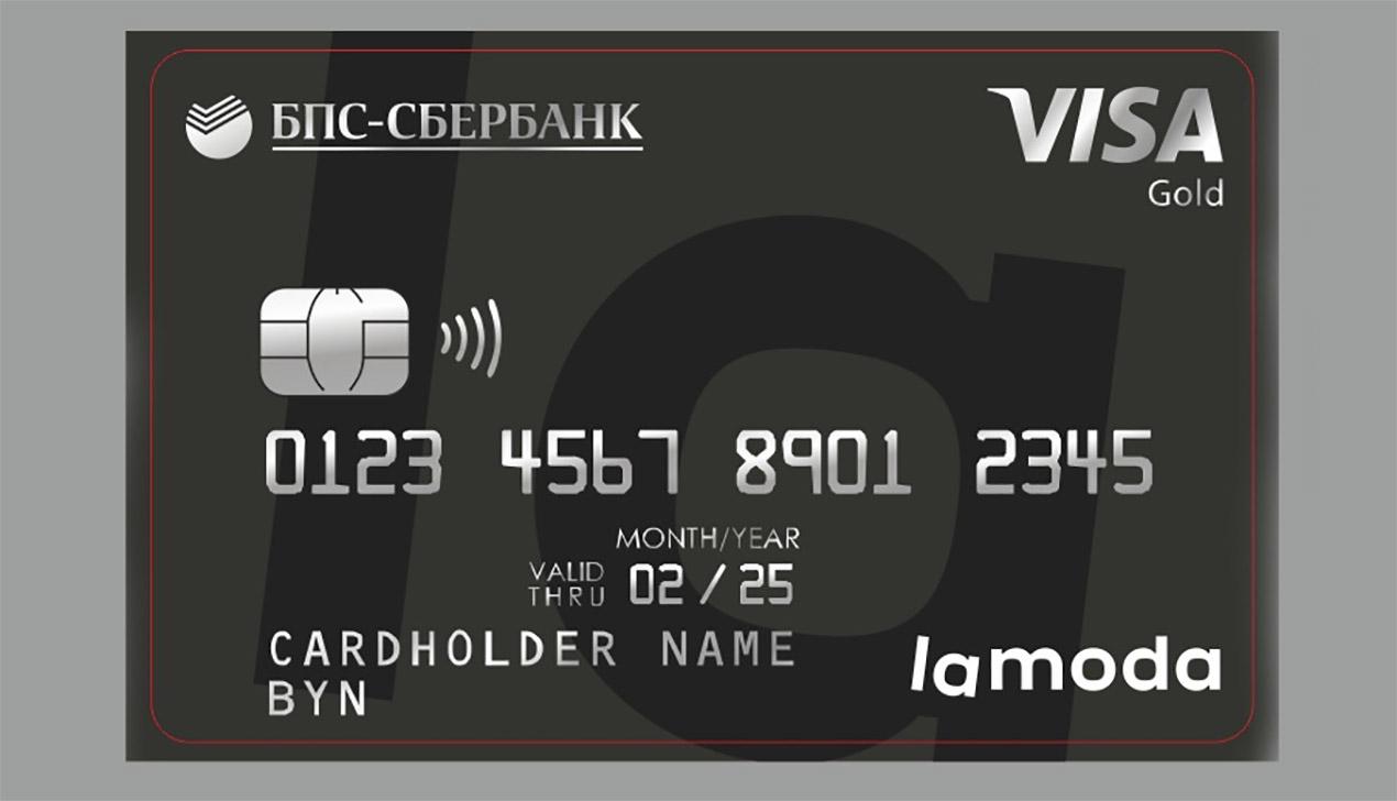 В Беларуси появилась банковская карточка с ароматом