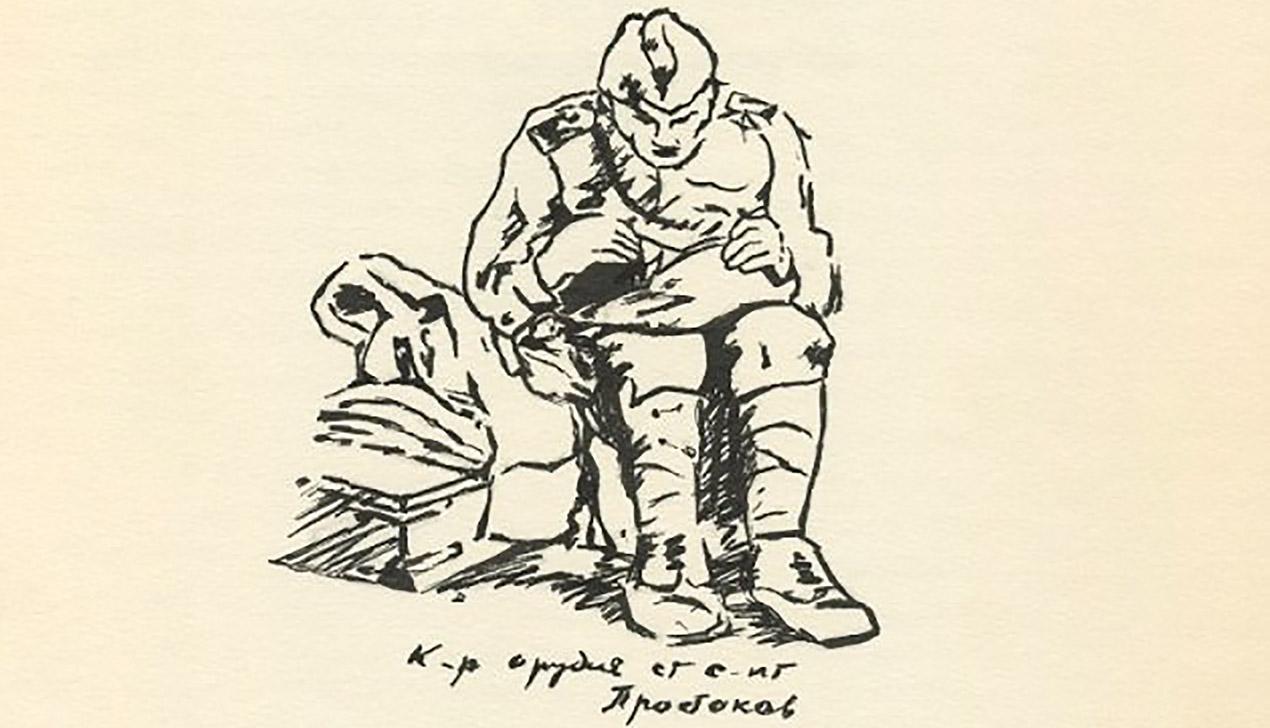 В Гродно нашли фронтовые рисунки Василя Быкова