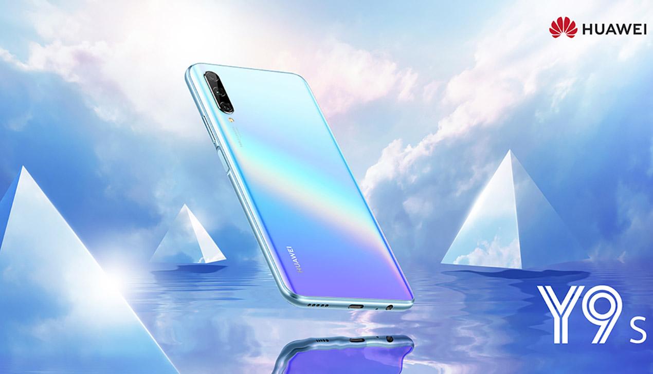 В Беларуси начнется продажа смартфонов HUAWEI Y9s