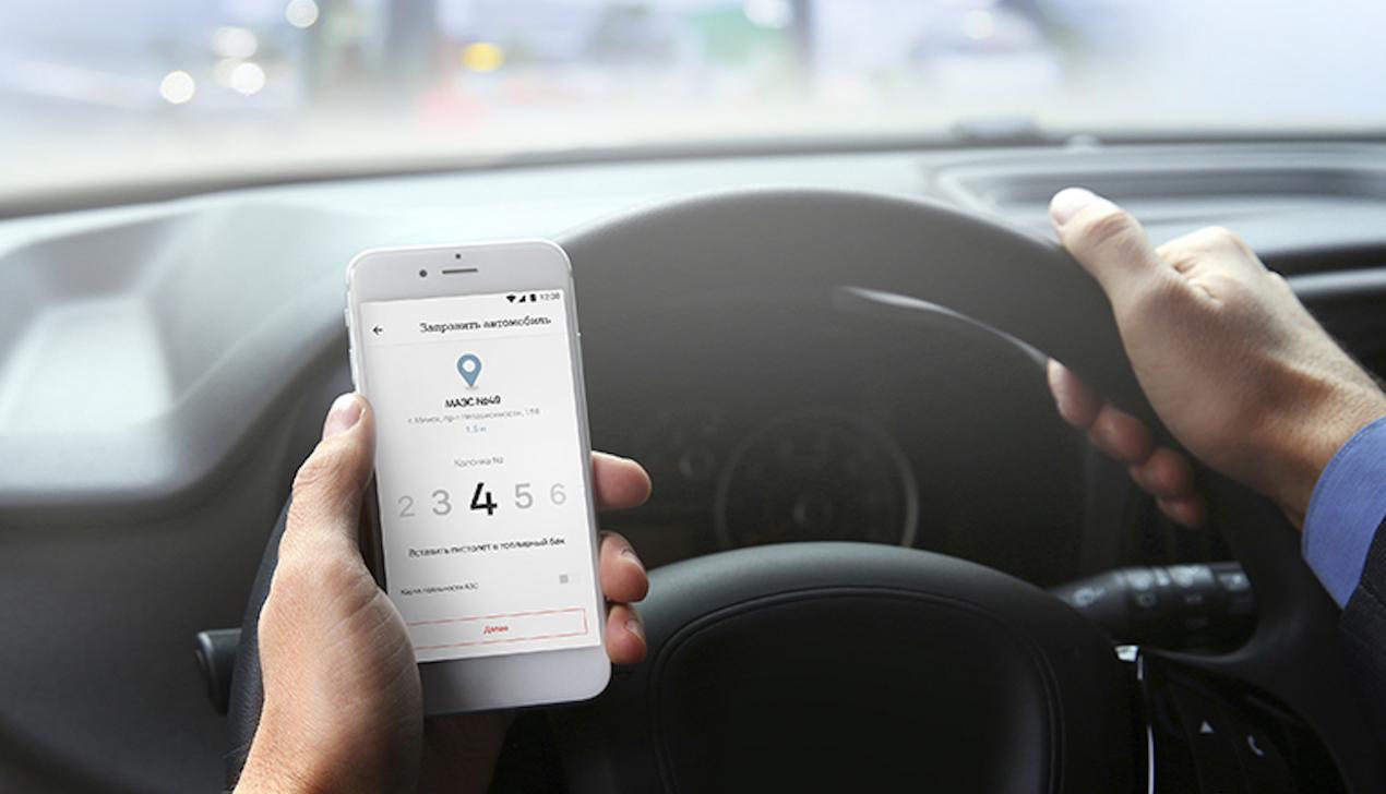 Оплатить топливо, не выходя из автомобиля: с A1 banking это возможно
