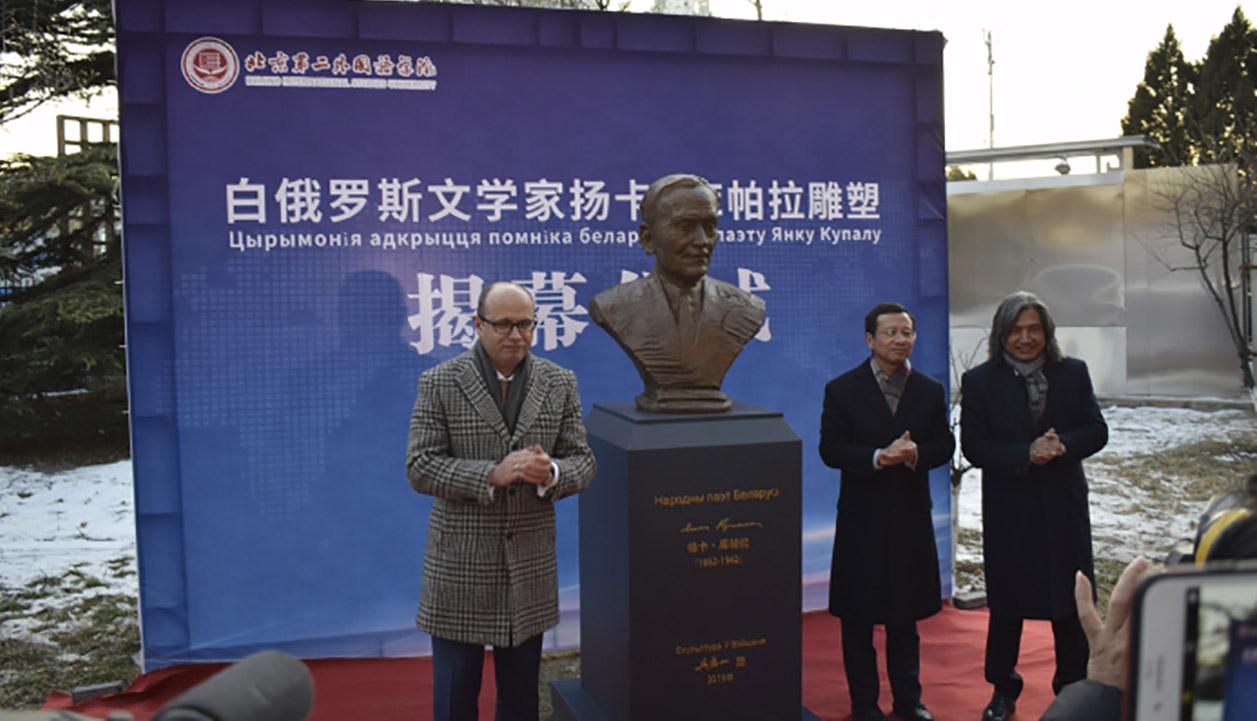 Бюст Янки Купалы появился в Китае