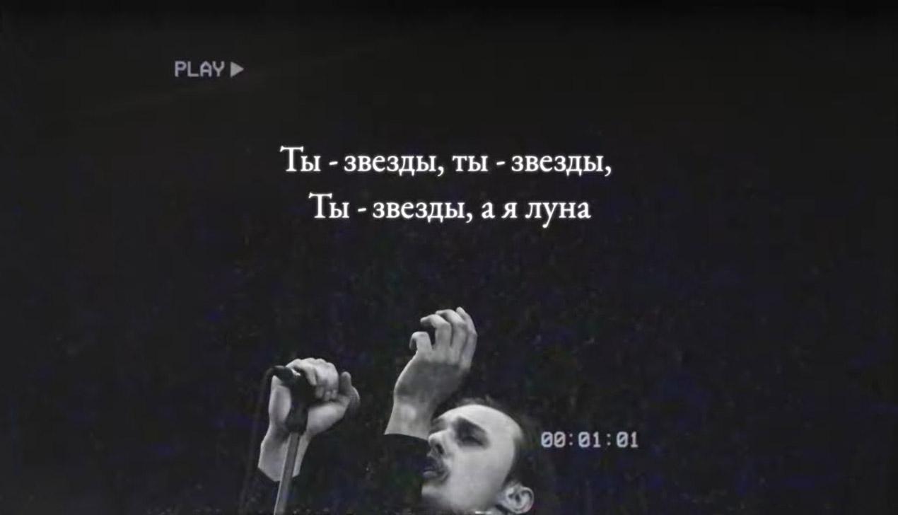 Песни двух беларуских групп попали в список лучших в мире