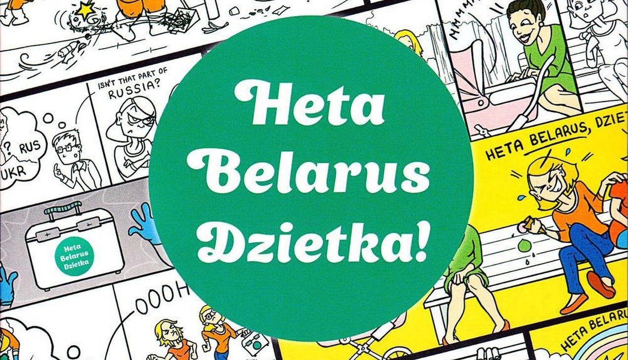13-14% книг в Беларуси издается на мове
