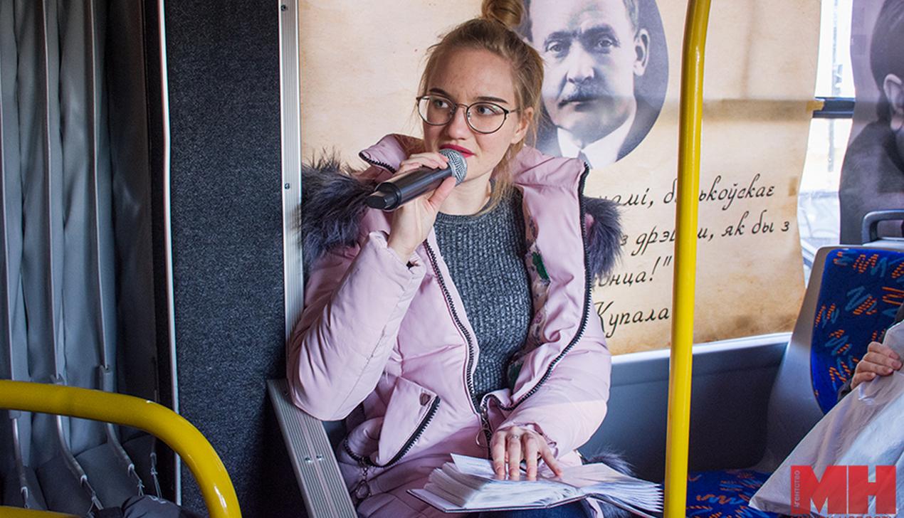 По Минску ездит автобус с вышиванкой и портретами писателей. А еще в нем читают стихи