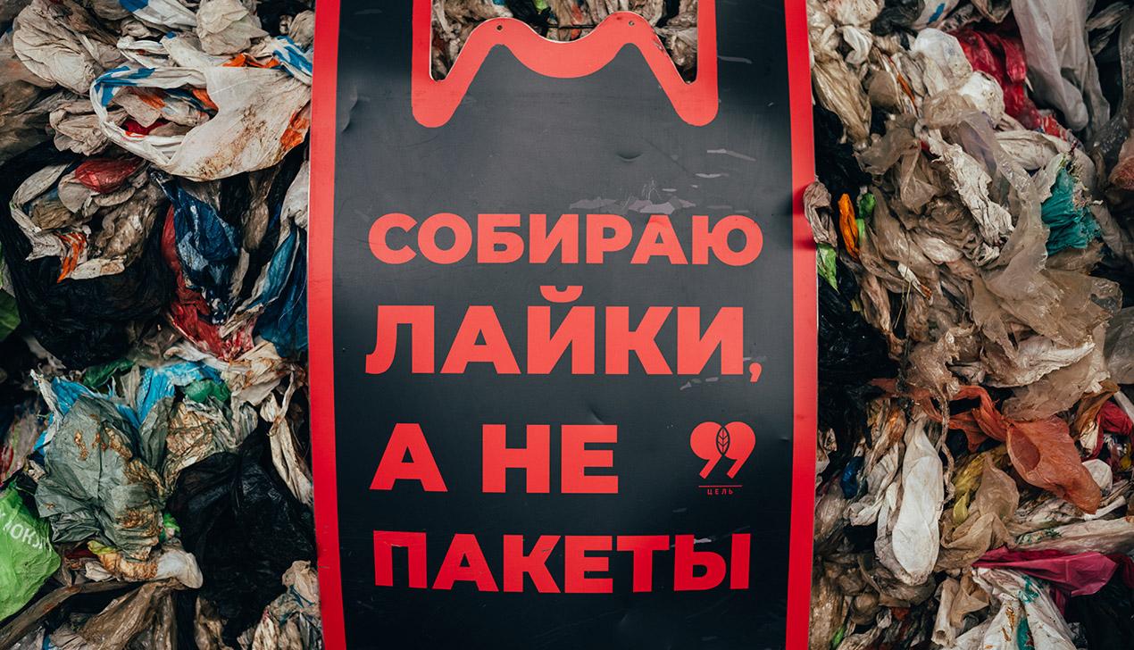 В беларуских магазинах появляются бумажные пакеты, правда, стоят они в два раза дороже полиэтиленовых